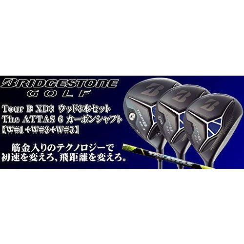 BRIDGESTONE(ブリヂストン) 2018 TOUR B XD シリーズ ウッド3本セット (W#1+W#3+W#5) The ATT