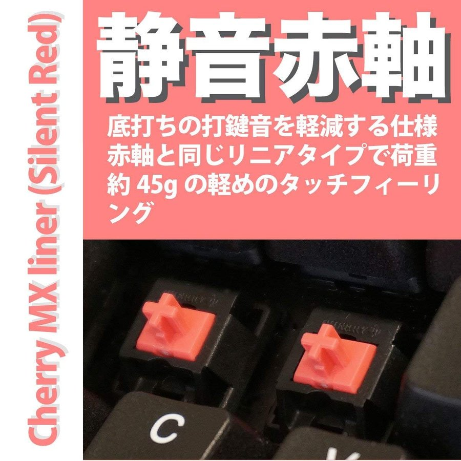 ARCHISS ProgresTouch TINY ワイヤーキープラー付 日本語70キー 二色成形 PS/2&USB Cherry静音赤軸