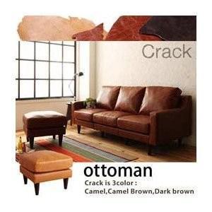 (オットマンのみ) カウチソファー sofa sofa ヴィンテージスタンダードソファ Crack クラック オットマン