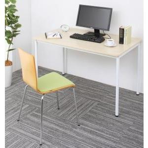 多彩な組み合わせに対応できる 多目的オフィスワークテーブルセット CURAT キュレート 2点セット(テーブル + チェア) W120 W120