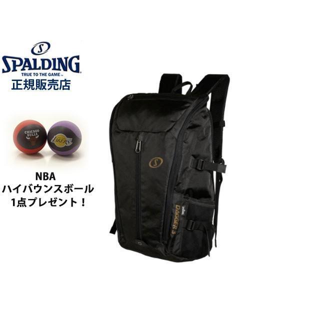 スポルディング SPALDING ダガー3 ゴールド ゴールド バックパック