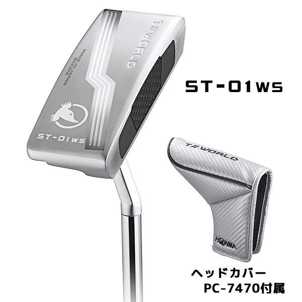 ゴルフクラブ HONMA TOUR WORLD TW-PTST パター「ST-01ws」