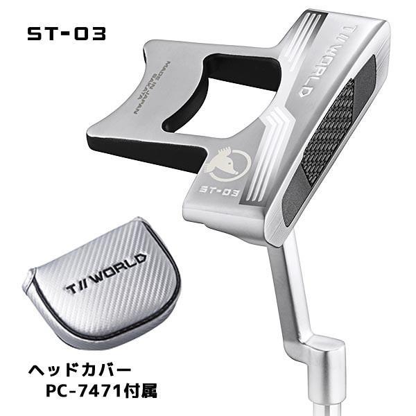 ゴルフクラブ HONMA TOUR WORLD TW-PTST パター「ST-03」