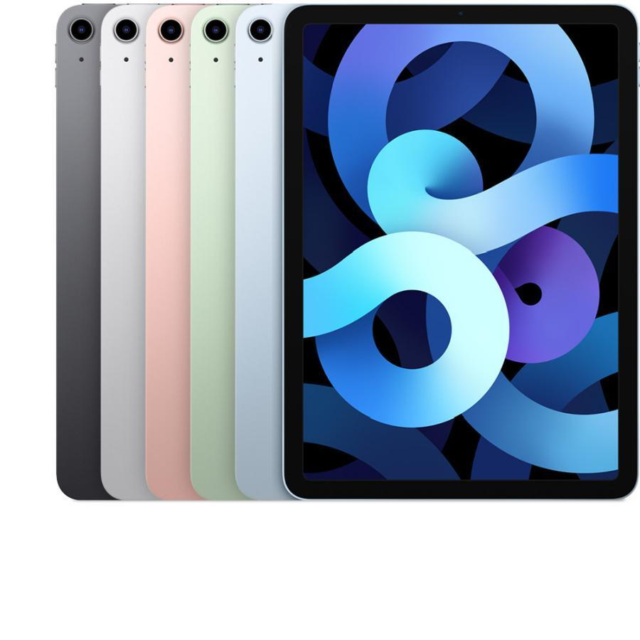 【新品 未開封】 Apple iPad Air 第4世代 256GB WiFiモデル スカイブルー MYFY2J/A