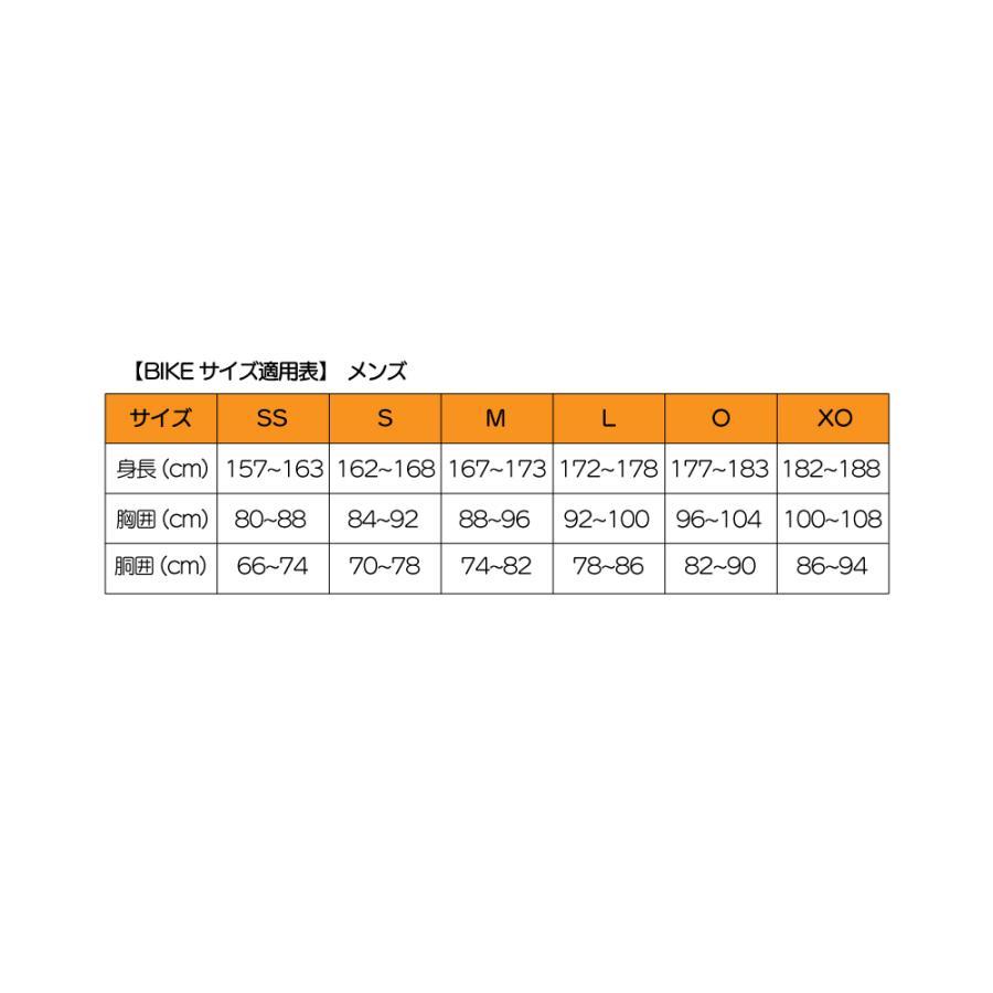 BIKE バイク 日本製 ストレッチクールVネックノースリーブシャツ 大人用 BK4819 sblendstore 04