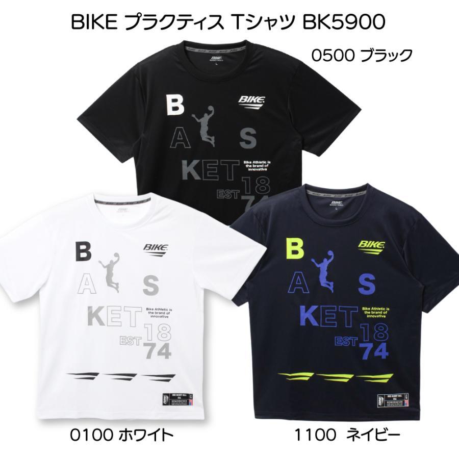 送料無料 BIKE バイク バスケットボール プラクティスTシャツ BK5900|sblendstore