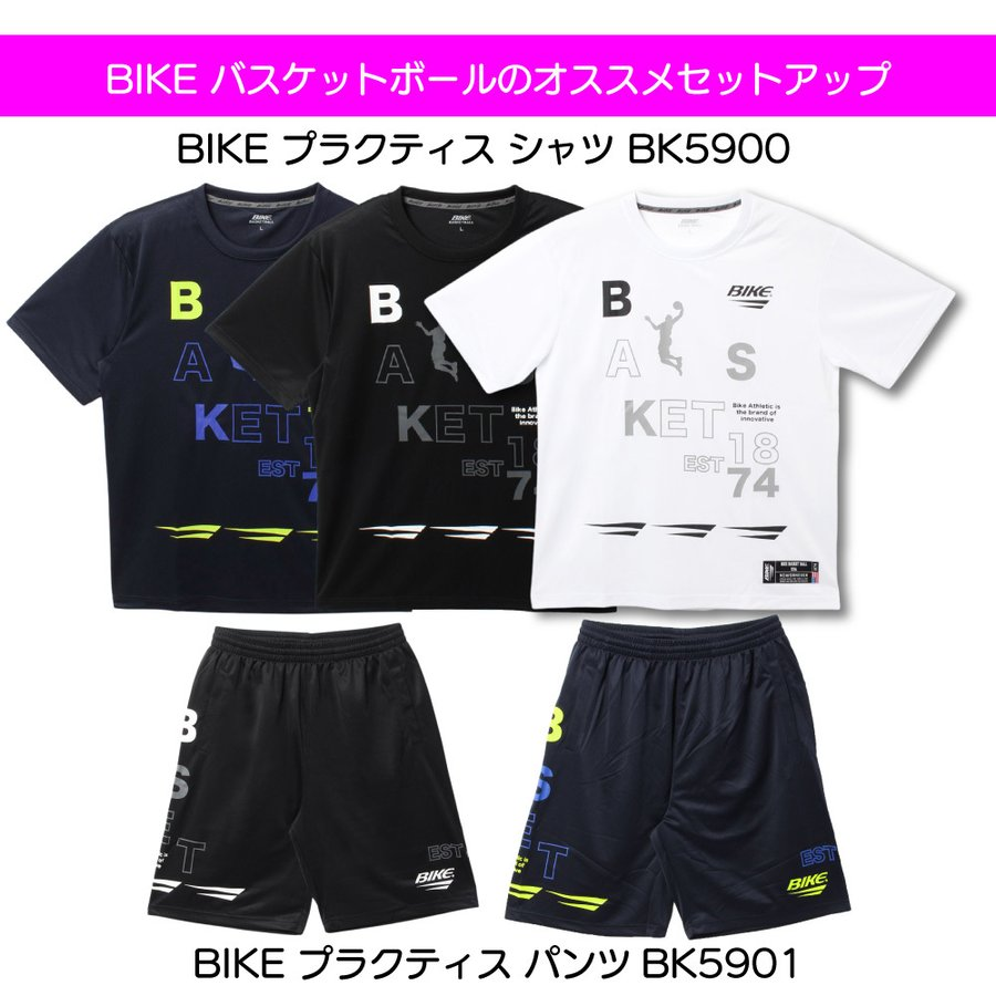 送料無料 BIKE バイク バスケットボール プラクティスTシャツ BK5900|sblendstore|17