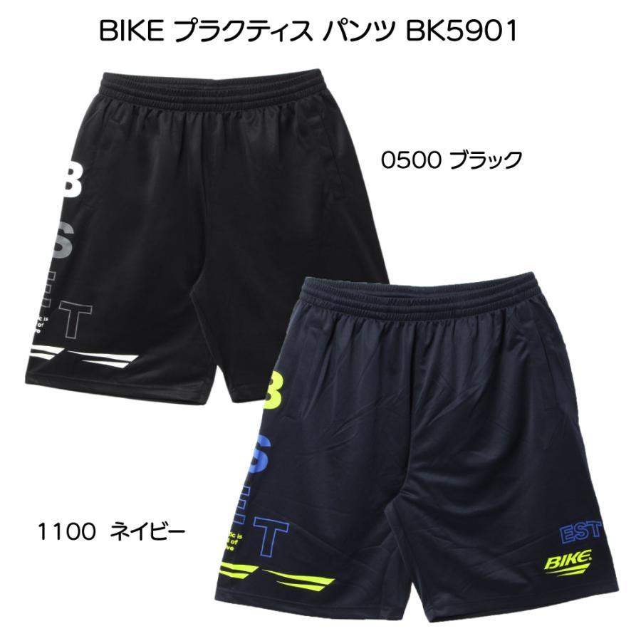 送料無料 BIKE バイク バスケットボール メンズ プラクティスパンツ BK5901|sblendstore