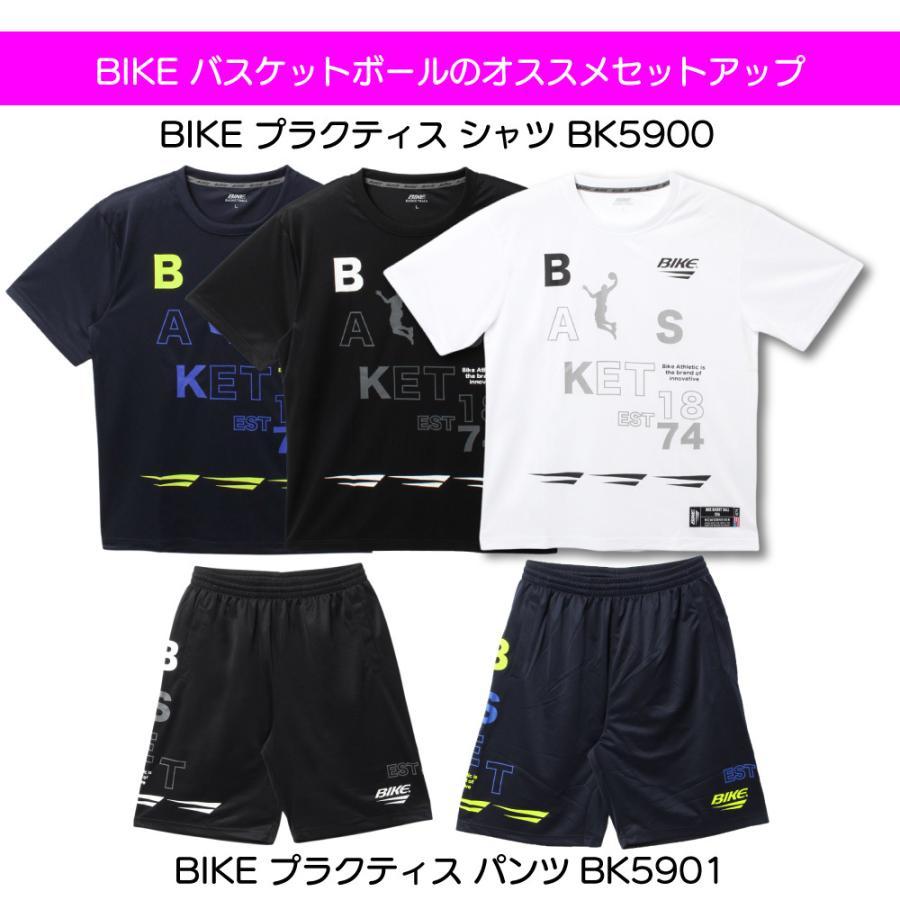 送料無料 BIKE バイク バスケットボール メンズ プラクティスパンツ BK5901|sblendstore|06