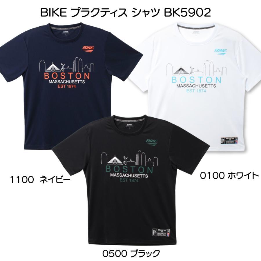 送料無料 BIKE バイク バスケットボール プラクティスTシャツ BK5902 sblendstore