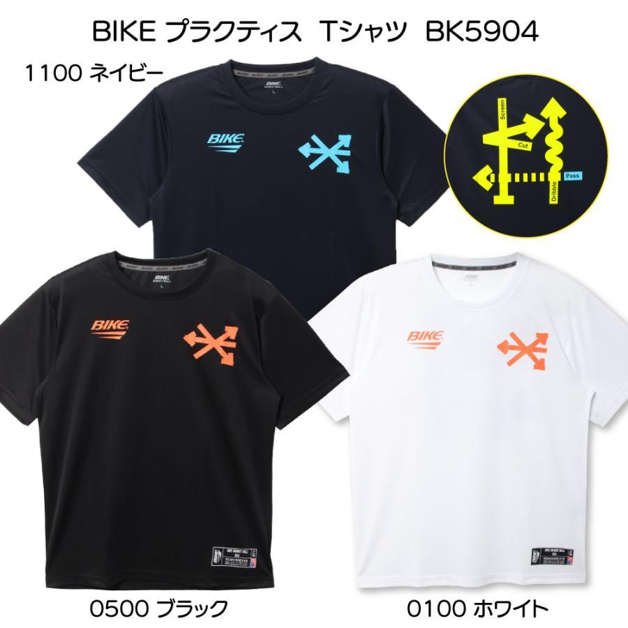 送料無料 BIKE バイク バスケットボール プラクティス Tシャツ BK5904|sblendstore