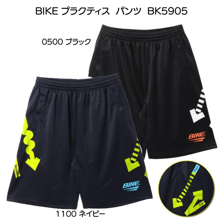 送料無料 BIKE バイク バスケットボール プラクティスパンツ BK5905 sblendstore