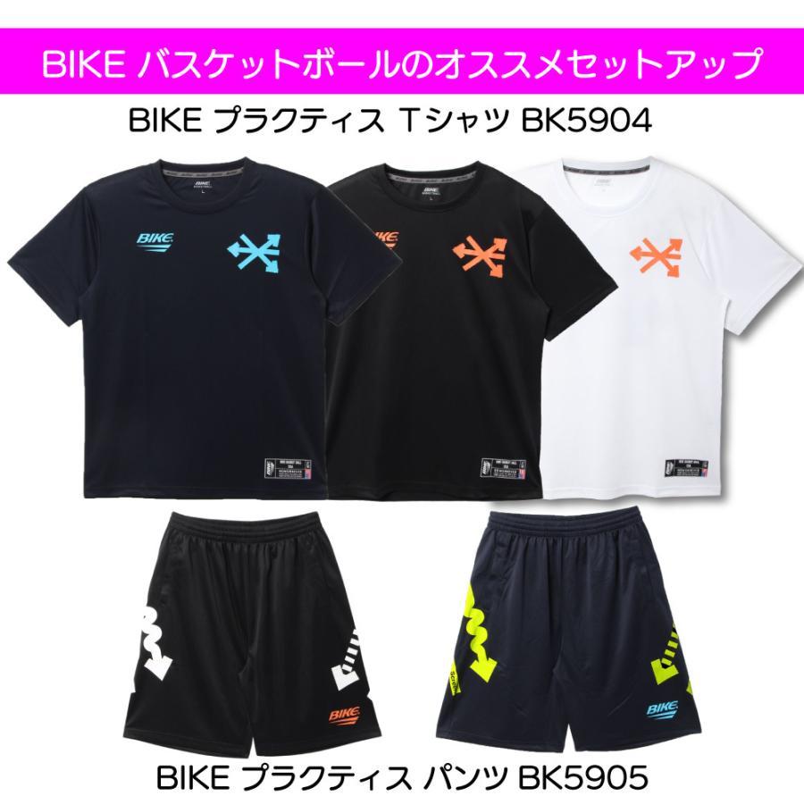 送料無料 BIKE バイク バスケットボール プラクティスパンツ BK5905 sblendstore 06