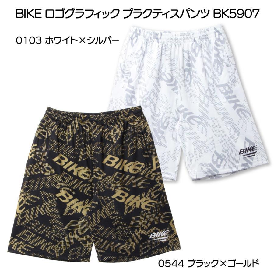送料無料 BIKE バイク バスケットボール ロゴ グラフィック プラクティス パンツ BK5907|sblendstore