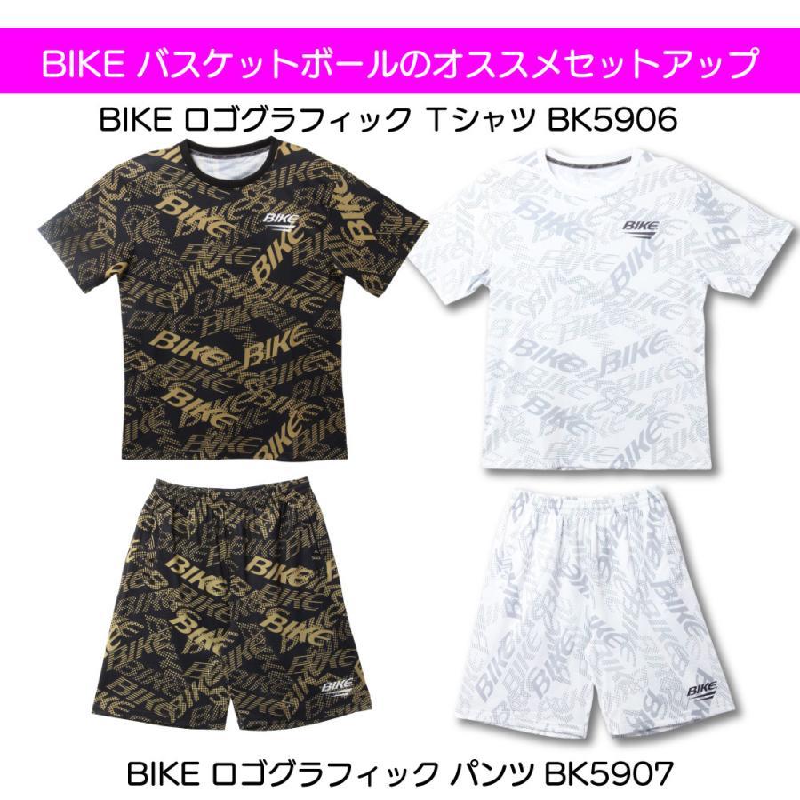 送料無料 BIKE バイク バスケットボール ロゴ グラフィック プラクティス パンツ BK5907|sblendstore|06