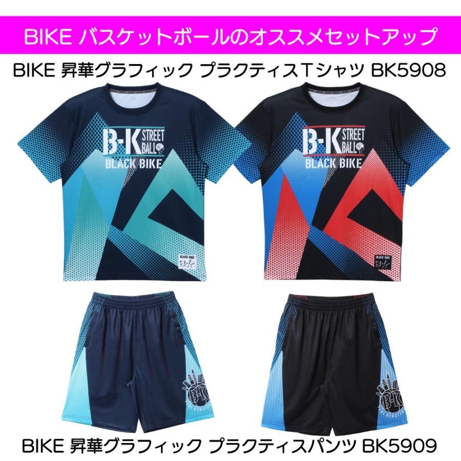 送料無料 BIKE バイク バスケットボール 昇華グラフィック プラクティスパンツ BK5909|sblendstore|06