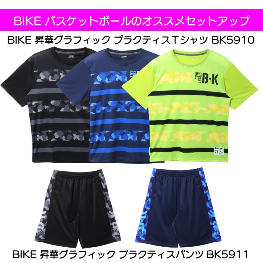 送料無料 BIKE バイク バスケットボール 昇華グラフィック Tシャツ BK5910 sblendstore 14