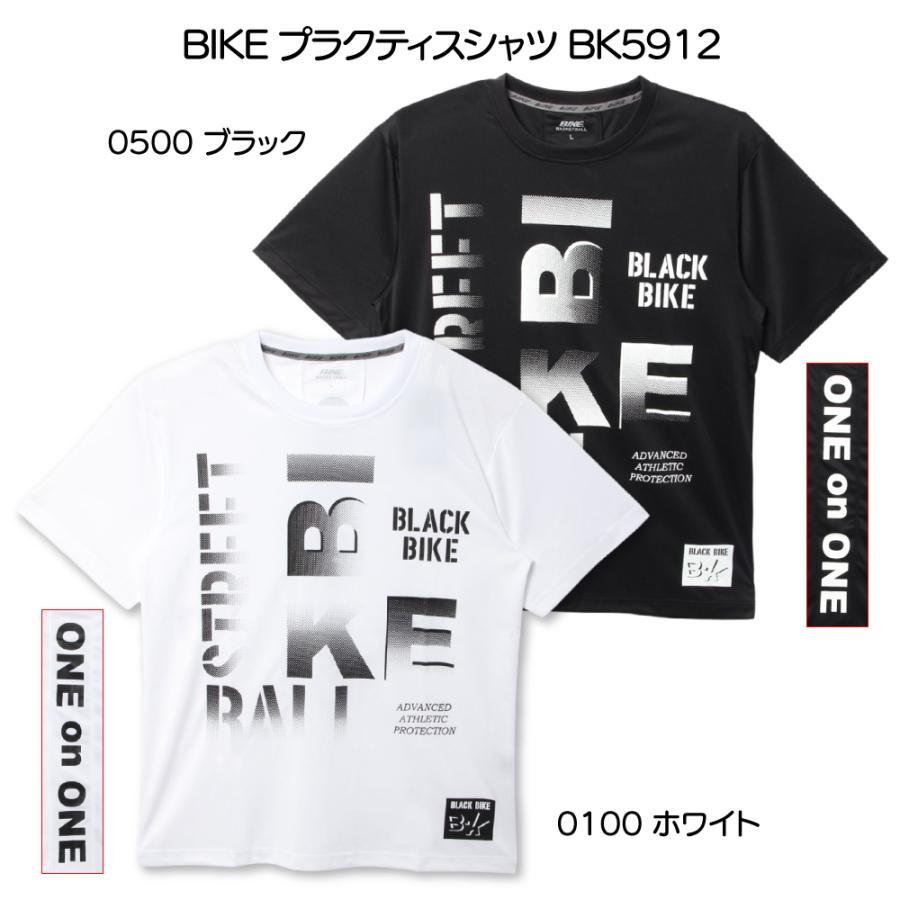 送料無料 BIKE バイク バスケットボール プラクティスTシャツ BK5912|sblendstore