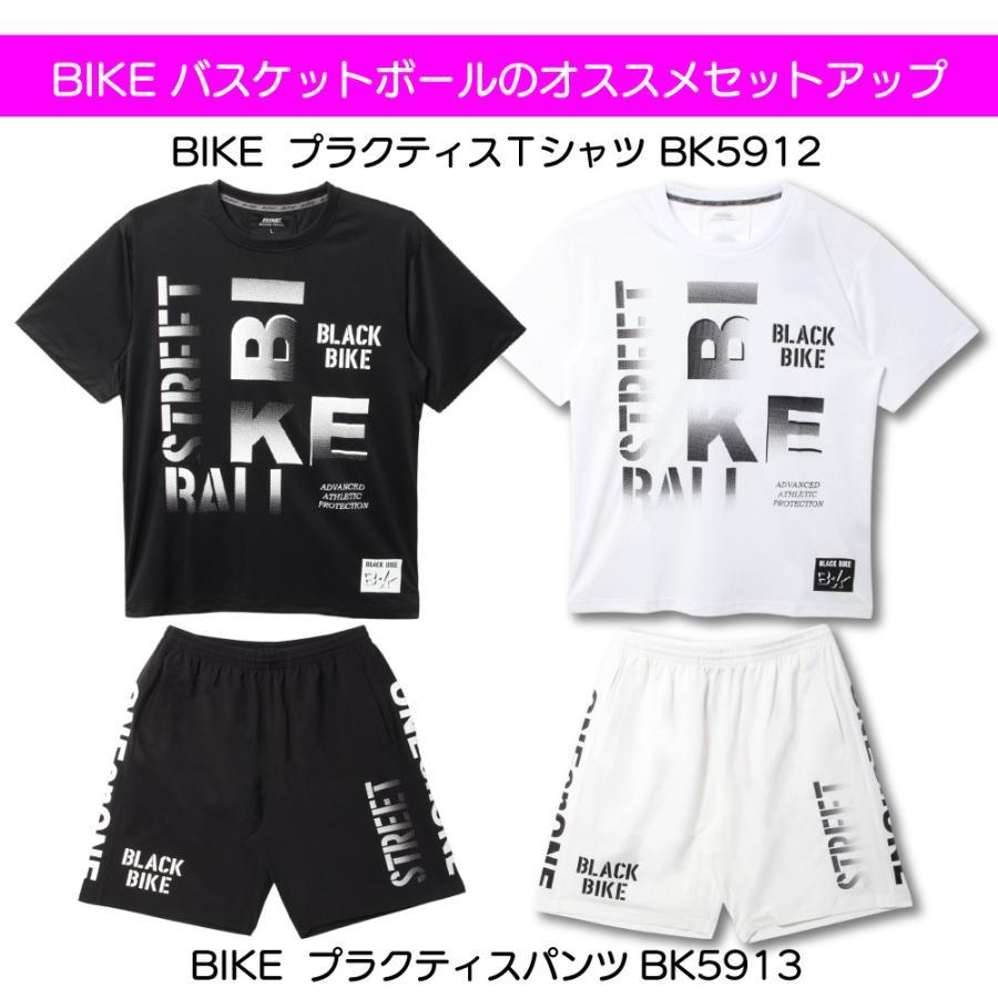 送料無料 BIKE バイク バスケットボール プラクティスTシャツ BK5912|sblendstore|14