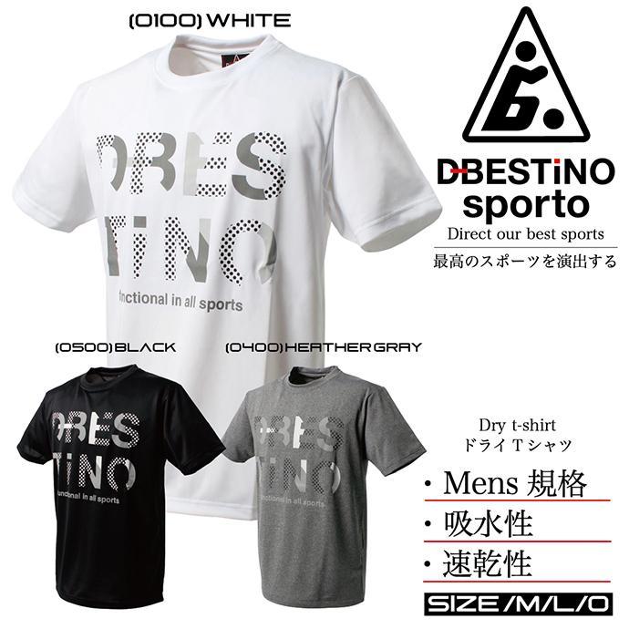 超特価 d-bestino ベスティノ  フィットネス ランニング トレーニング メンズ 半袖 ドライ Tシャツ DB7090 sblendstore