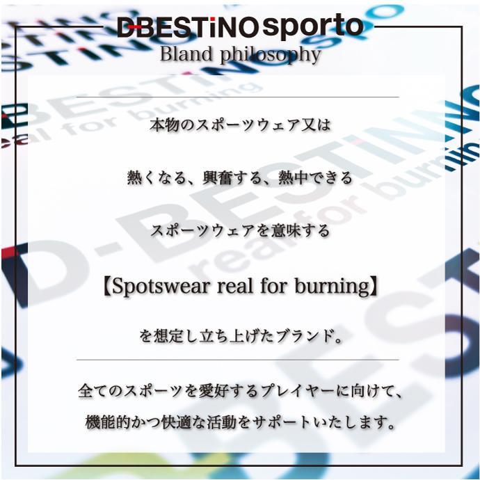 超特価 d-bestino ベスティノ  フィットネス ランニング トレーニング メンズ 半袖 ドライ Tシャツ DB7090 sblendstore 15