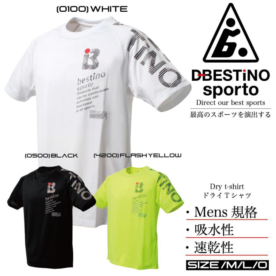 超特価 d-bestino ベスティノ フィットネス ランニング トレーニング メンズ 半袖 ドライ Tシャツ DB7091 sblendstore