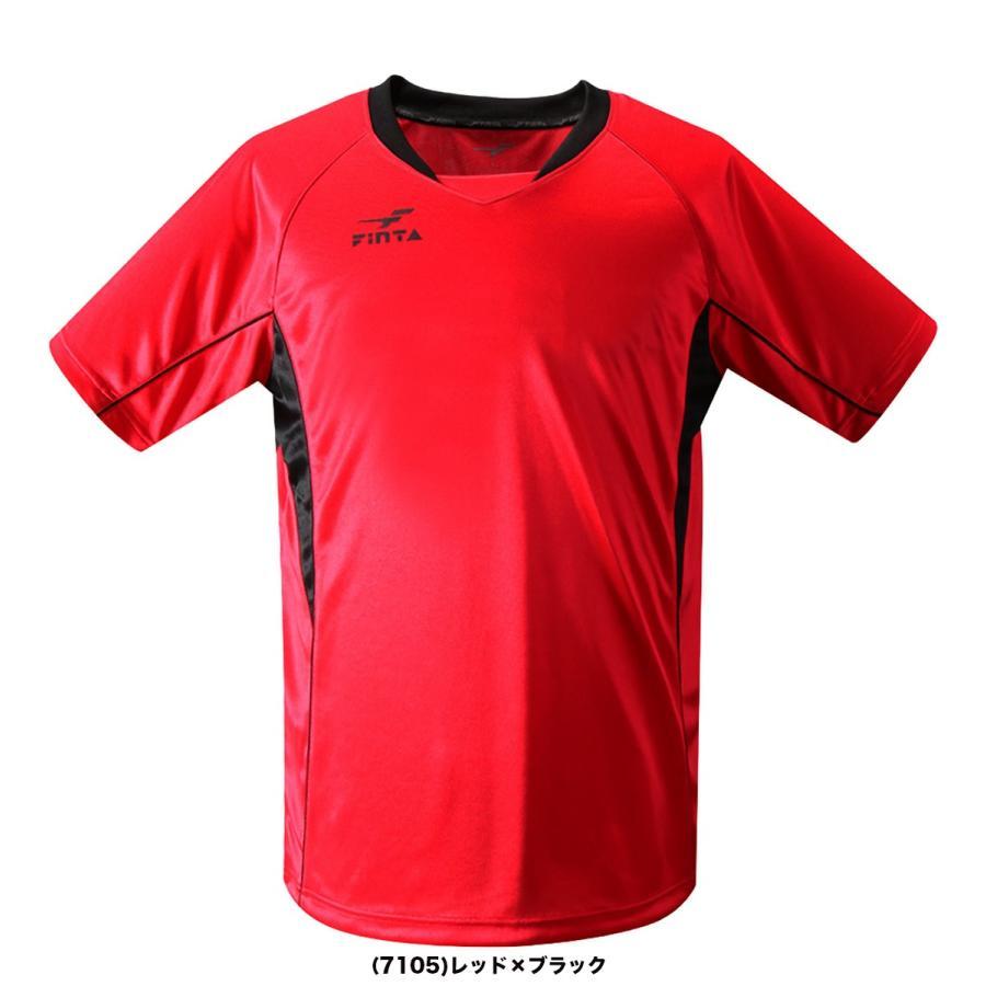 フィンタ FINTA サッカー・フットサル ゲームシャツ FT5135 sblendstore 16