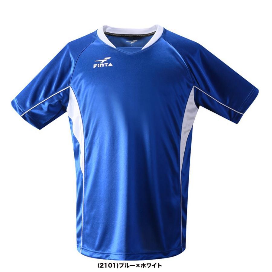 フィンタ FINTA サッカー・フットサル ゲームシャツ FT5135 sblendstore 13