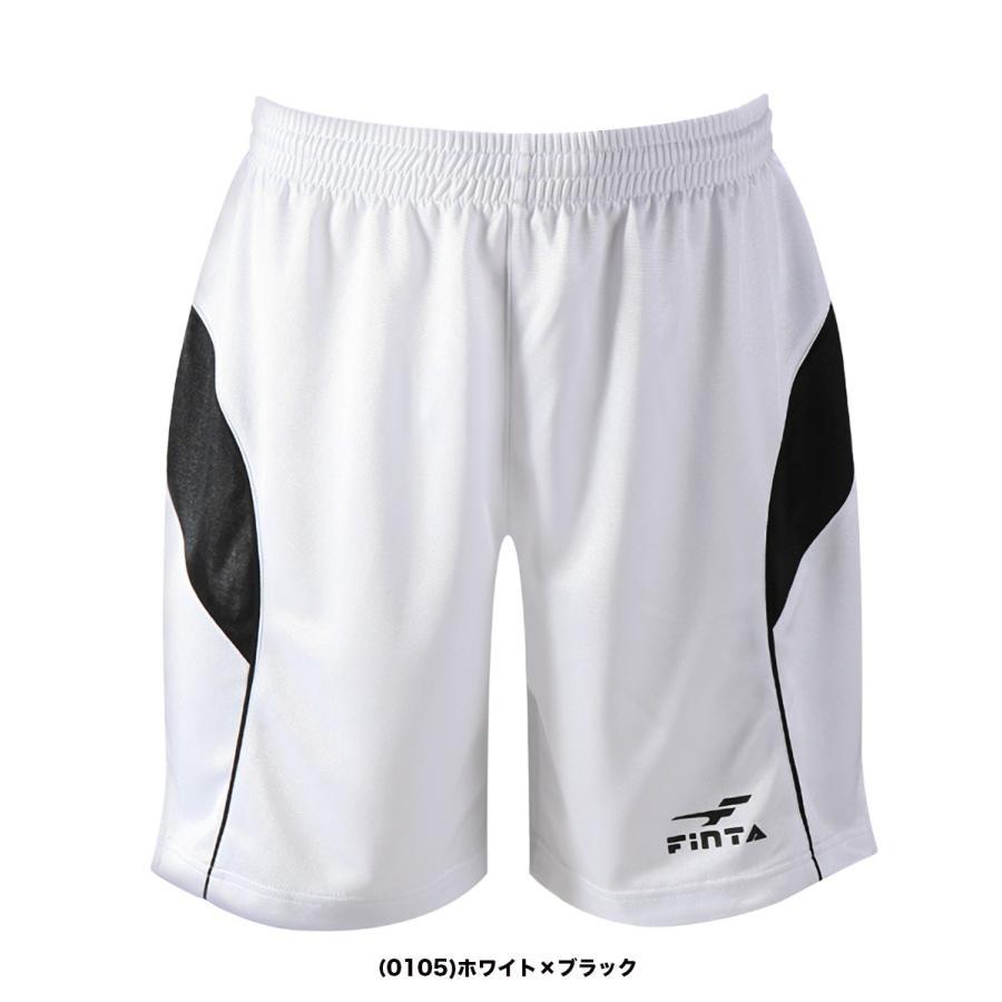 フィンタ FINTA サッカー・フットサル ゲームパンツ FT5136|sblendstore|10