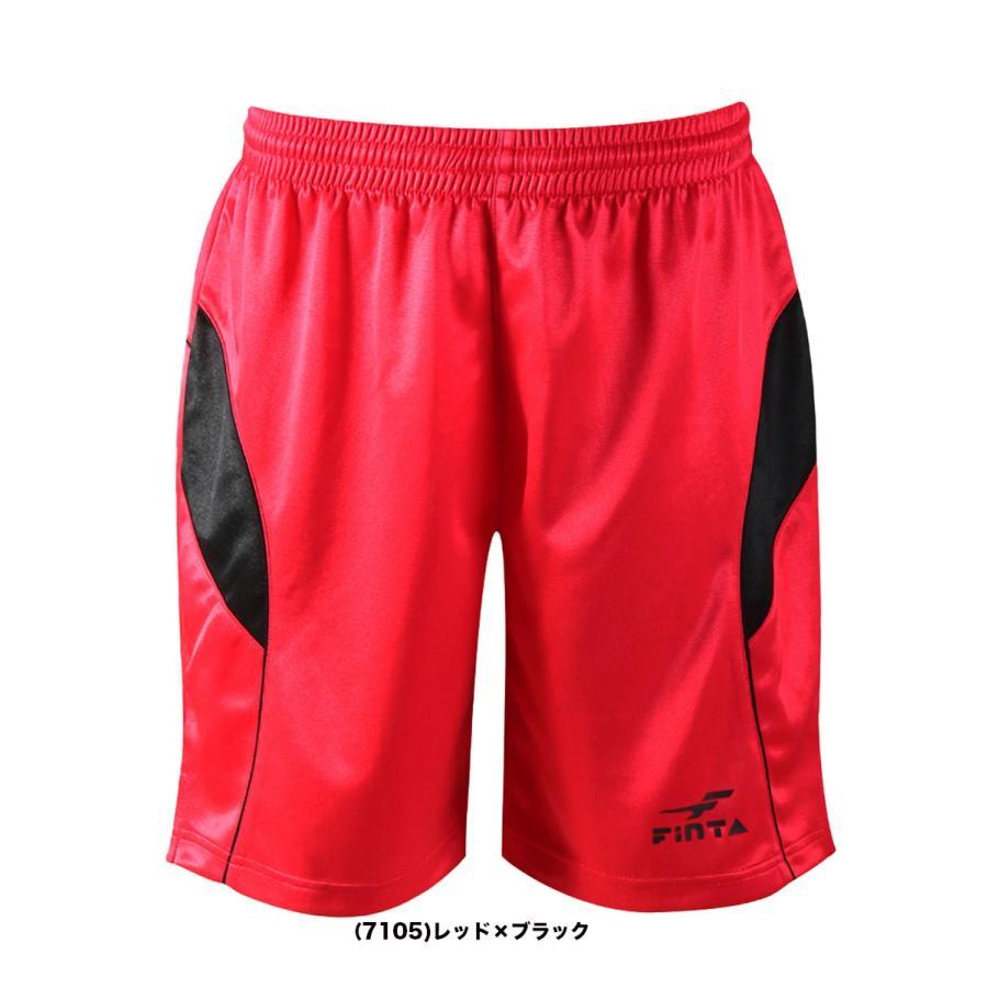 フィンタ FINTA サッカー・フットサル ゲームパンツ FT5136|sblendstore|13