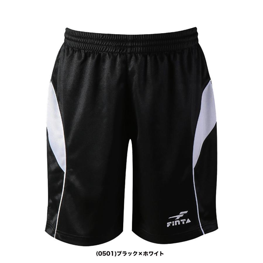 フィンタ FINTA サッカー・フットサル ゲームパンツ FT5136|sblendstore|11