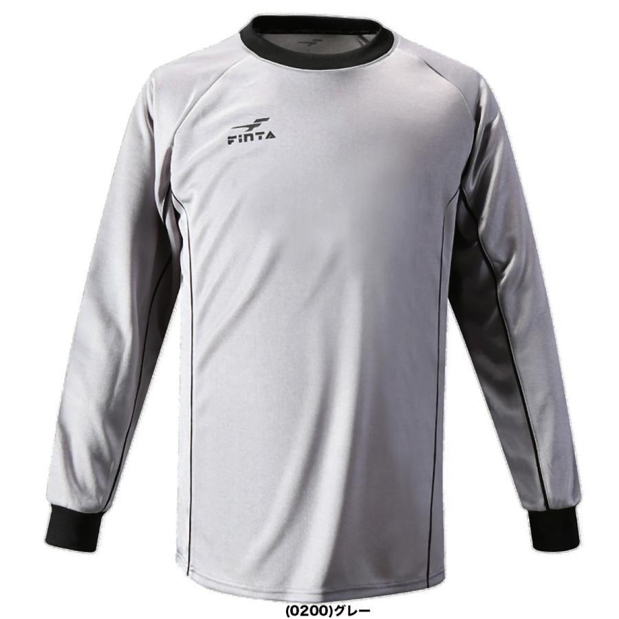 お買い得 在庫限り フィンタ FINTA サッカー・フットサル キーパーシャツ FT5137|sblendstore|08