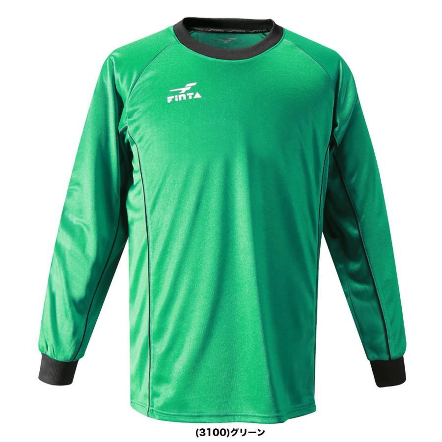 お買い得 在庫限り フィンタ FINTA サッカー・フットサル キーパーシャツ FT5137|sblendstore|09