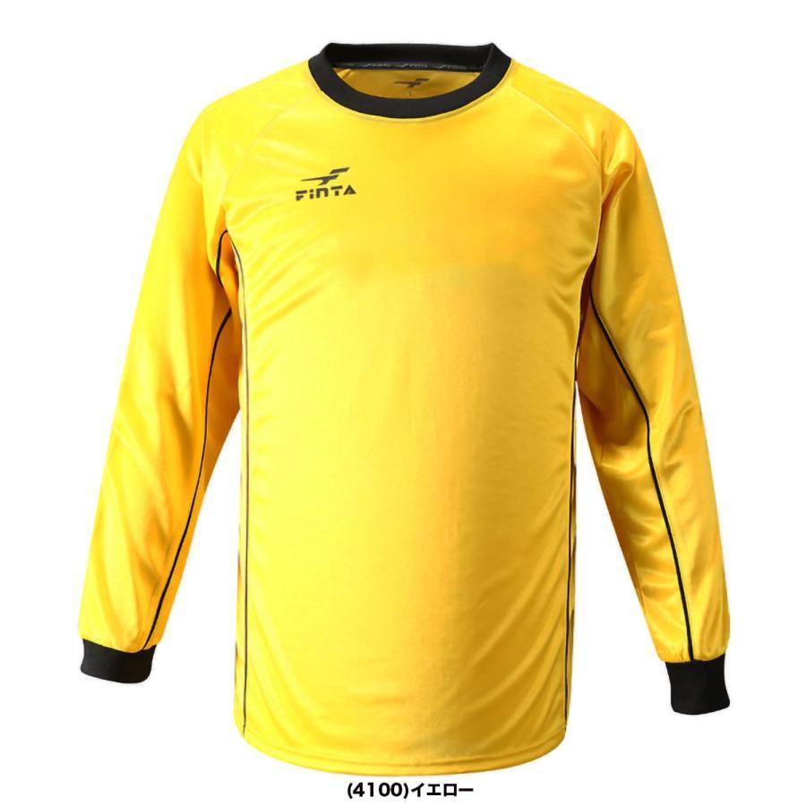 お買い得 在庫限り フィンタ FINTA サッカー・フットサル キーパーシャツ FT5137|sblendstore|10