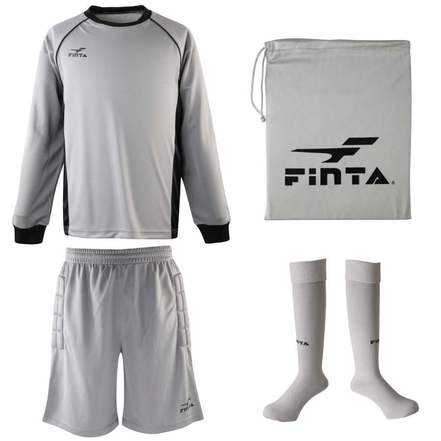送料無料 フィンタ FINTA サッカー フットサル ゴールキーパー ウェア 3点セット FT5159 sblendstore 02