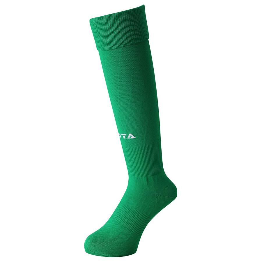 送料無料 フィンタ FINTA サッカー フットサル ゴールキーパー ウェア 3点セット FT5159 sblendstore 14