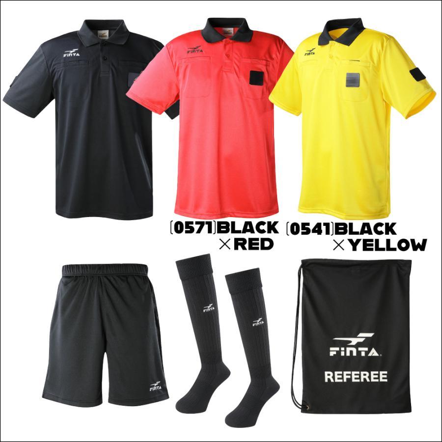送料無料 フィンタ FINTA サッカー フットサル カラー半袖 レフェリー 審判 4点セット FT5197|sblendstore