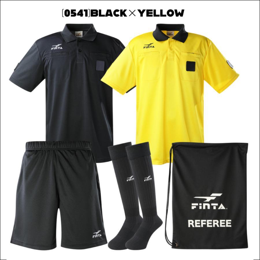 送料無料 フィンタ FINTA サッカー フットサル カラー半袖 レフェリー 審判 4点セット FT5197|sblendstore|02