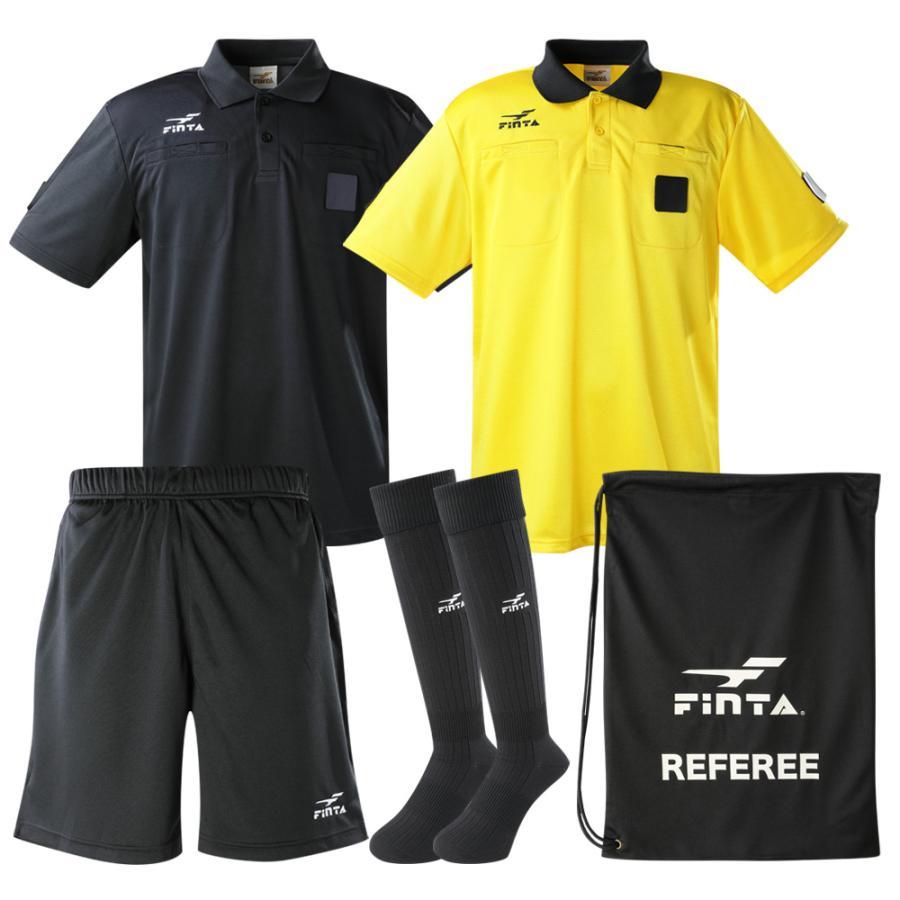送料無料 フィンタ FINTA サッカー フットサル カラー半袖 レフェリー 審判 4点セット FT5197|sblendstore|16