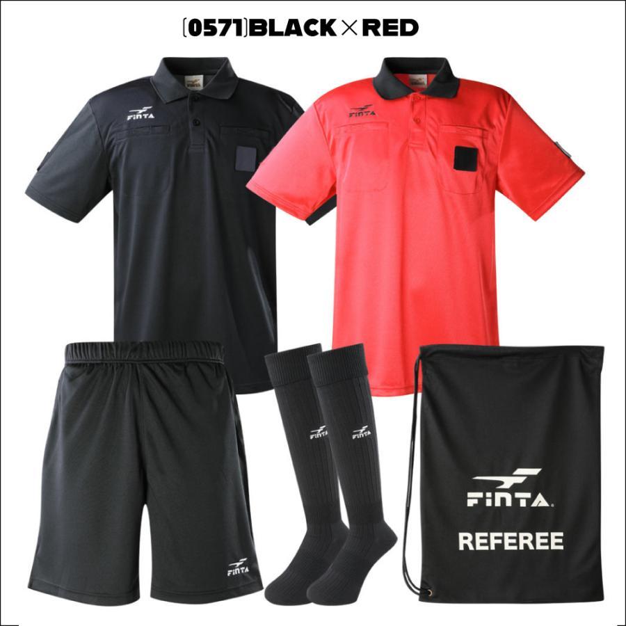 送料無料 フィンタ FINTA サッカー フットサル カラー半袖 レフェリー 審判 4点セット FT5197|sblendstore|05