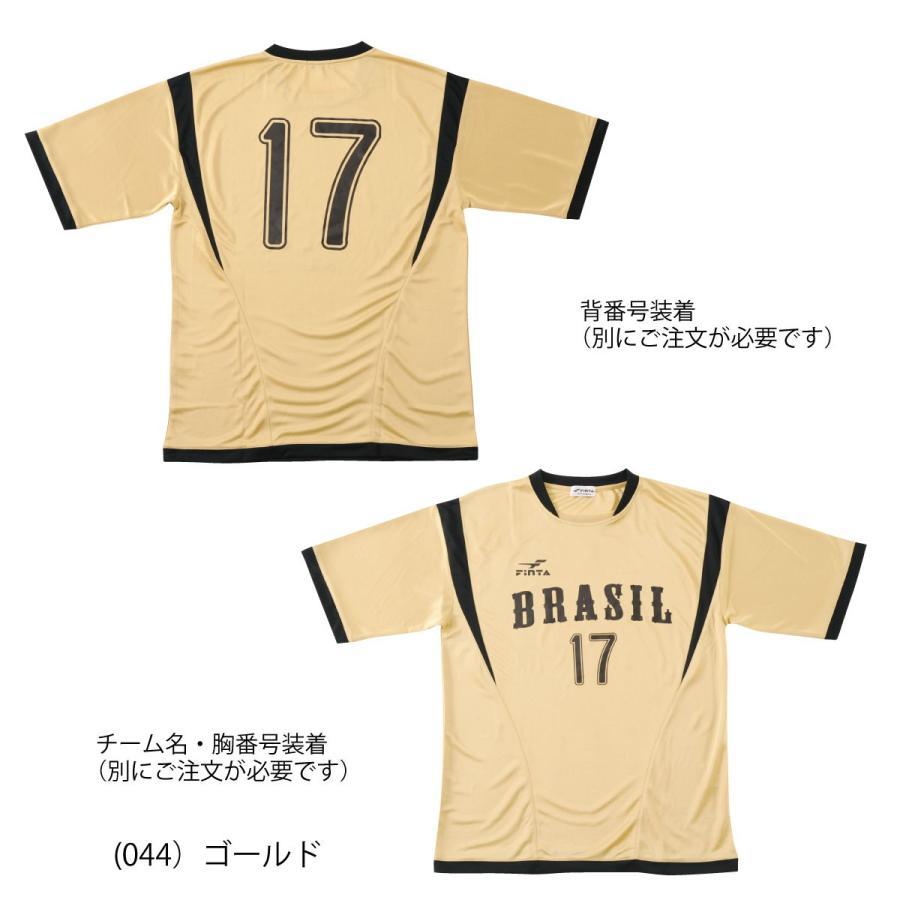 フィンタ FINTA サッカー・フットサル ジュニアゲームシャツ FT5753|sblendstore|02