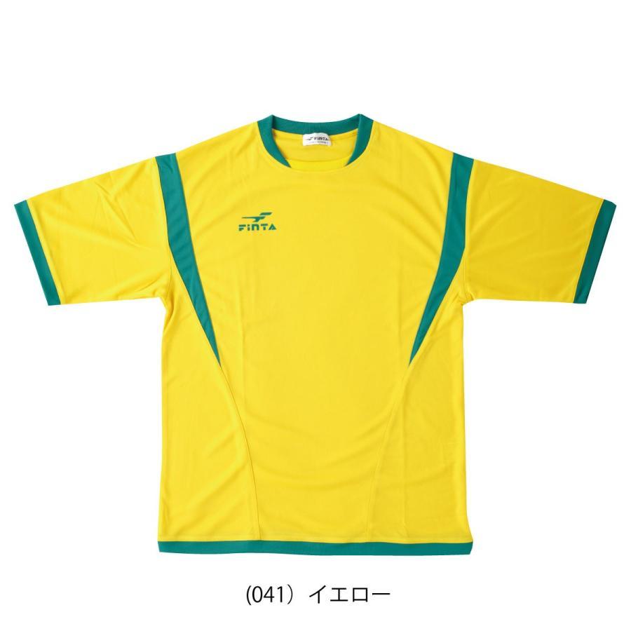 フィンタ FINTA サッカー・フットサル ジュニアゲームシャツ FT5753|sblendstore|04