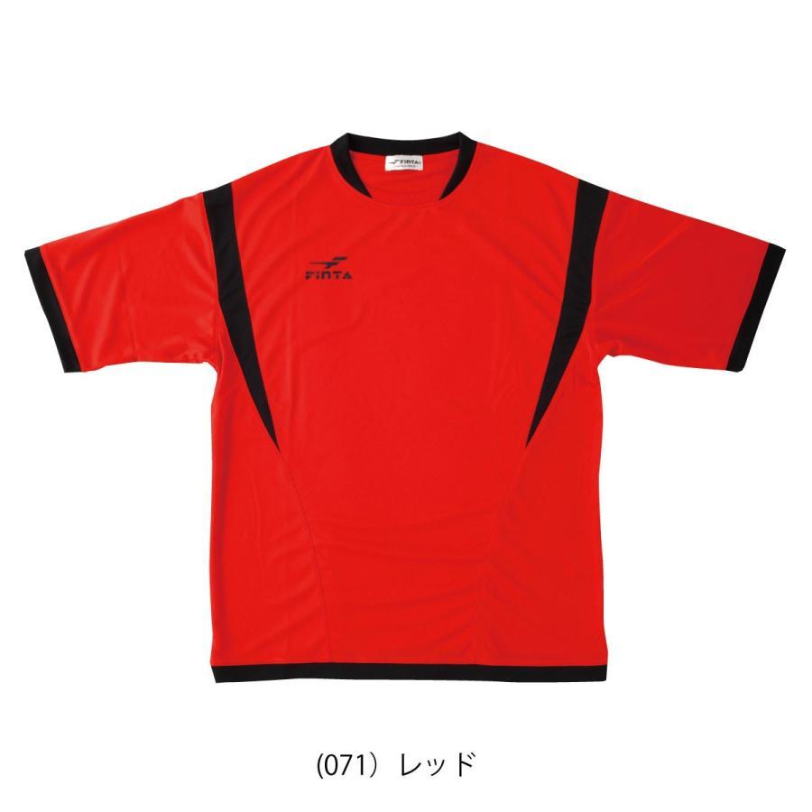 フィンタ FINTA サッカー・フットサル ジュニアゲームシャツ FT5753|sblendstore|05
