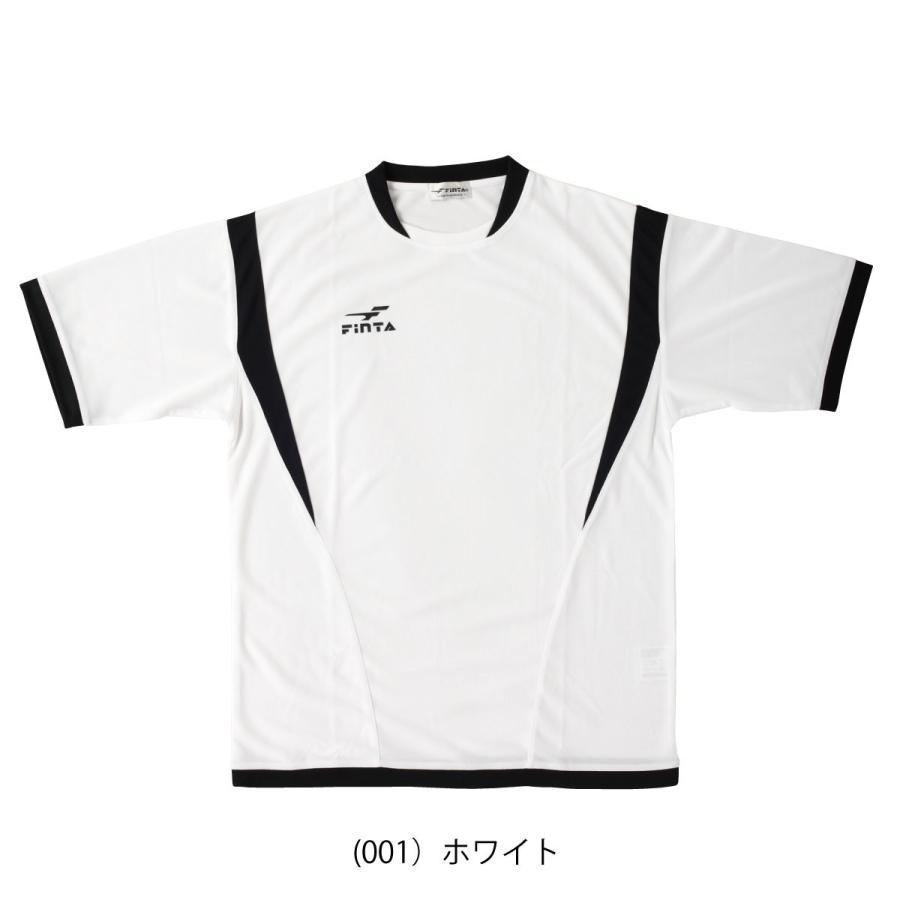 フィンタ FINTA サッカー・フットサル ジュニアゲームシャツ FT5753|sblendstore|06