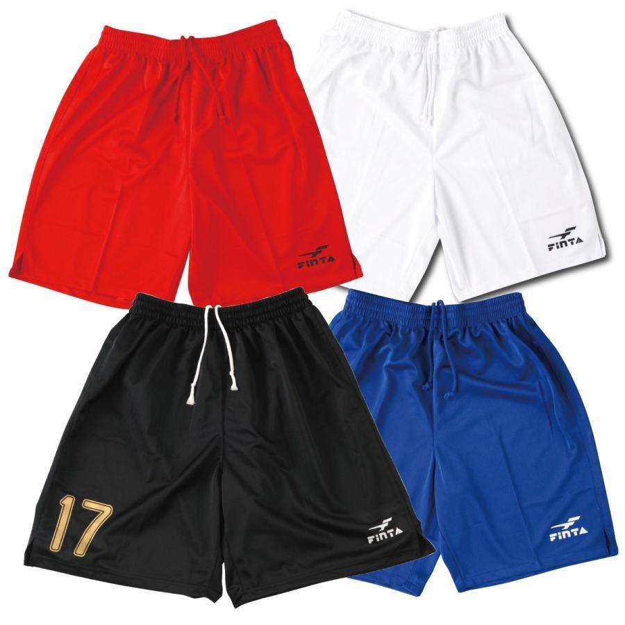 フィンタ FINTA サッカー・フットサル ジュニアゲームパンツ FT5754|sblendstore