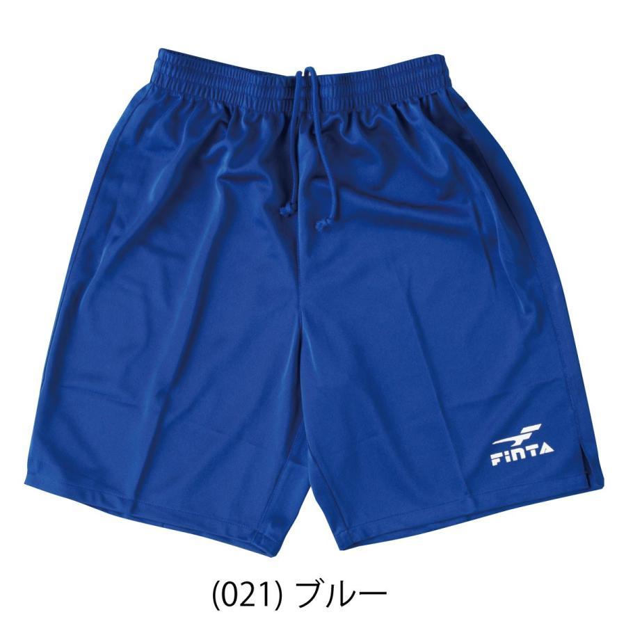 フィンタ FINTA サッカー・フットサル ジュニアゲームパンツ FT5754|sblendstore|04