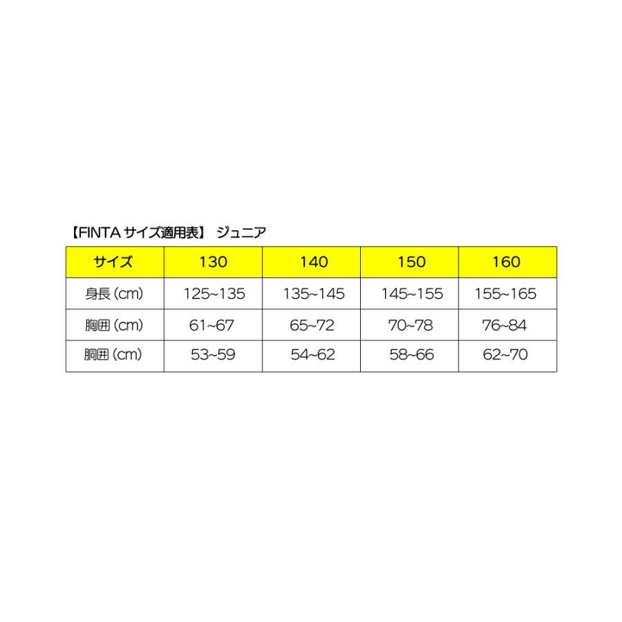 フィンタ FINTA コンプレッション Vネック ジュニア 半袖 インナーシャツ FTW7111 sblendstore 11
