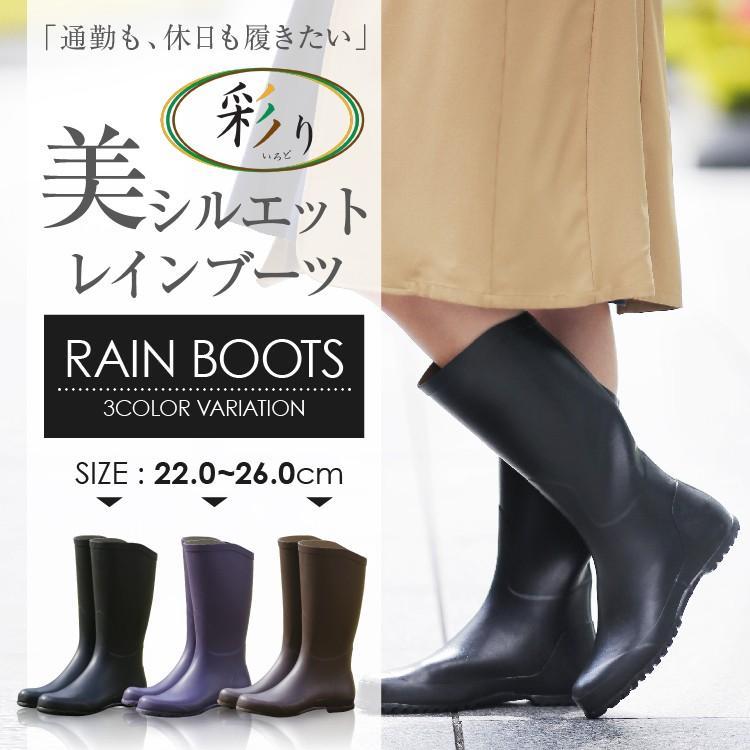 IRODORI RAIN SBT/レインブーツ/ガーデニングブーツ/ラバーブーツ/長靴/DL301 レインブーツ/レディース sbtproshop