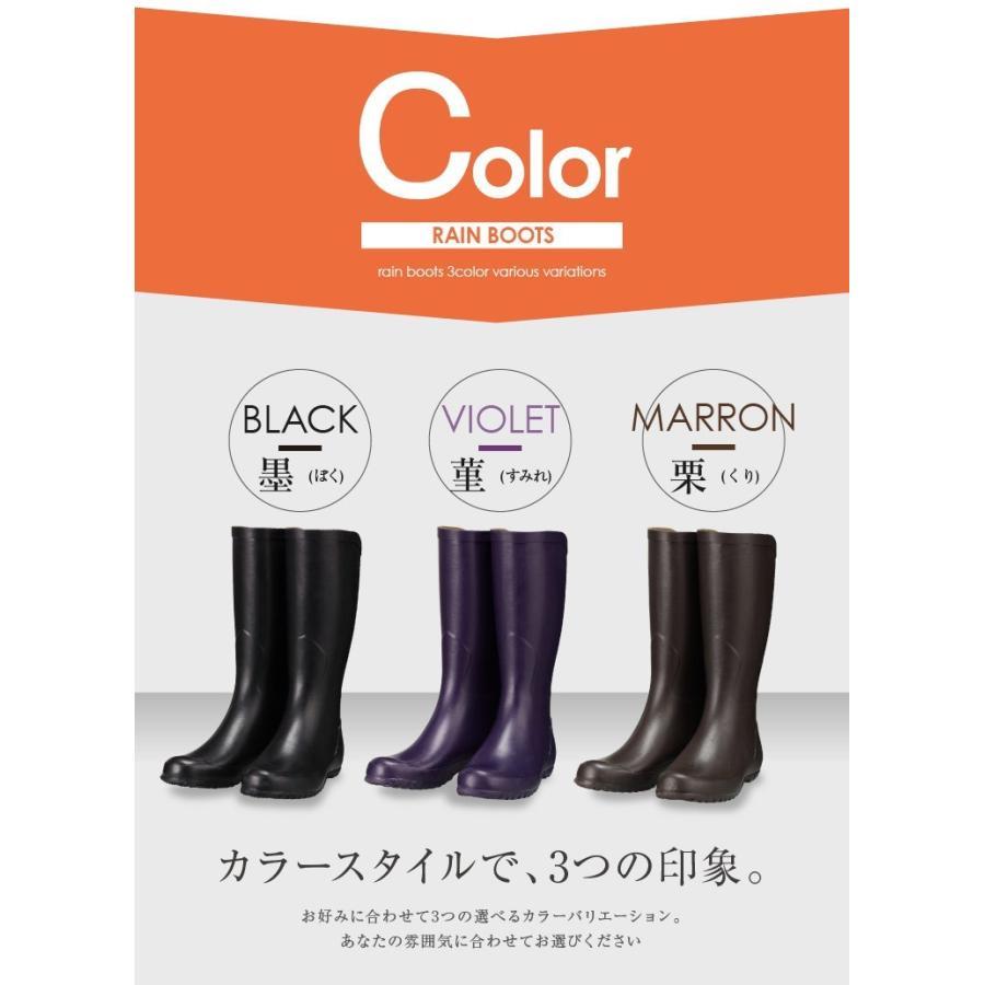 IRODORI RAIN SBT/レインブーツ/ガーデニングブーツ/ラバーブーツ/長靴/DL301 レインブーツ/レディース sbtproshop 02