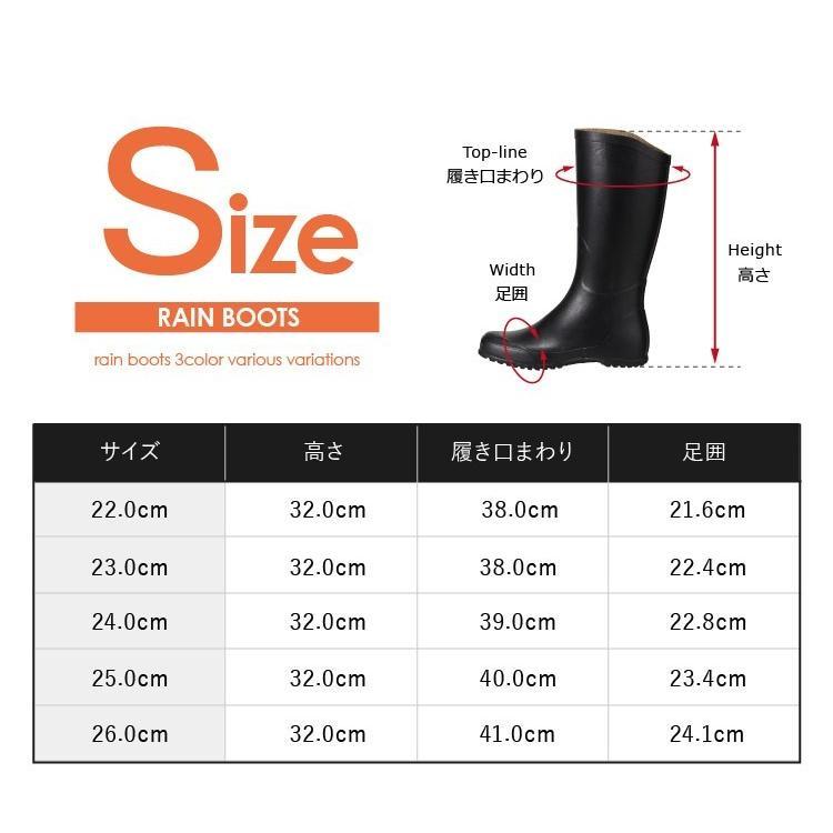 IRODORI RAIN SBT/レインブーツ/ガーデニングブーツ/ラバーブーツ/長靴/DL301 レインブーツ/レディース sbtproshop 03